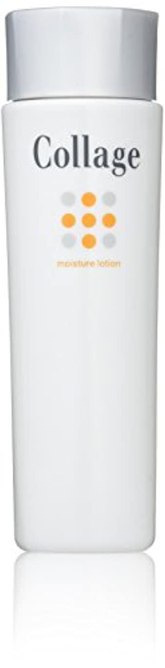 通知円形効率コラージュ 薬用保湿化粧水 とてもしっとり 120mL 【医薬部外品】