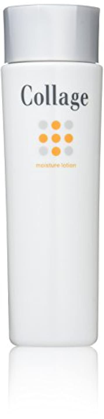 まさにシャッターアレルギーコラージュ 薬用保湿化粧水 とてもしっとり 120mL 【医薬部外品】