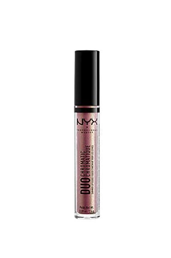 パッケージ便利争いNYX(ニックス) デュオクロマティック リップグロス 10 カラー スプリング イット オン