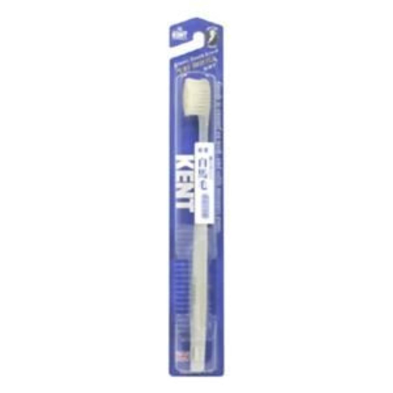 メタン手錠ドナーKENT(ケント) 白馬毛歯ブラシ S (やわらかめ) 7セット