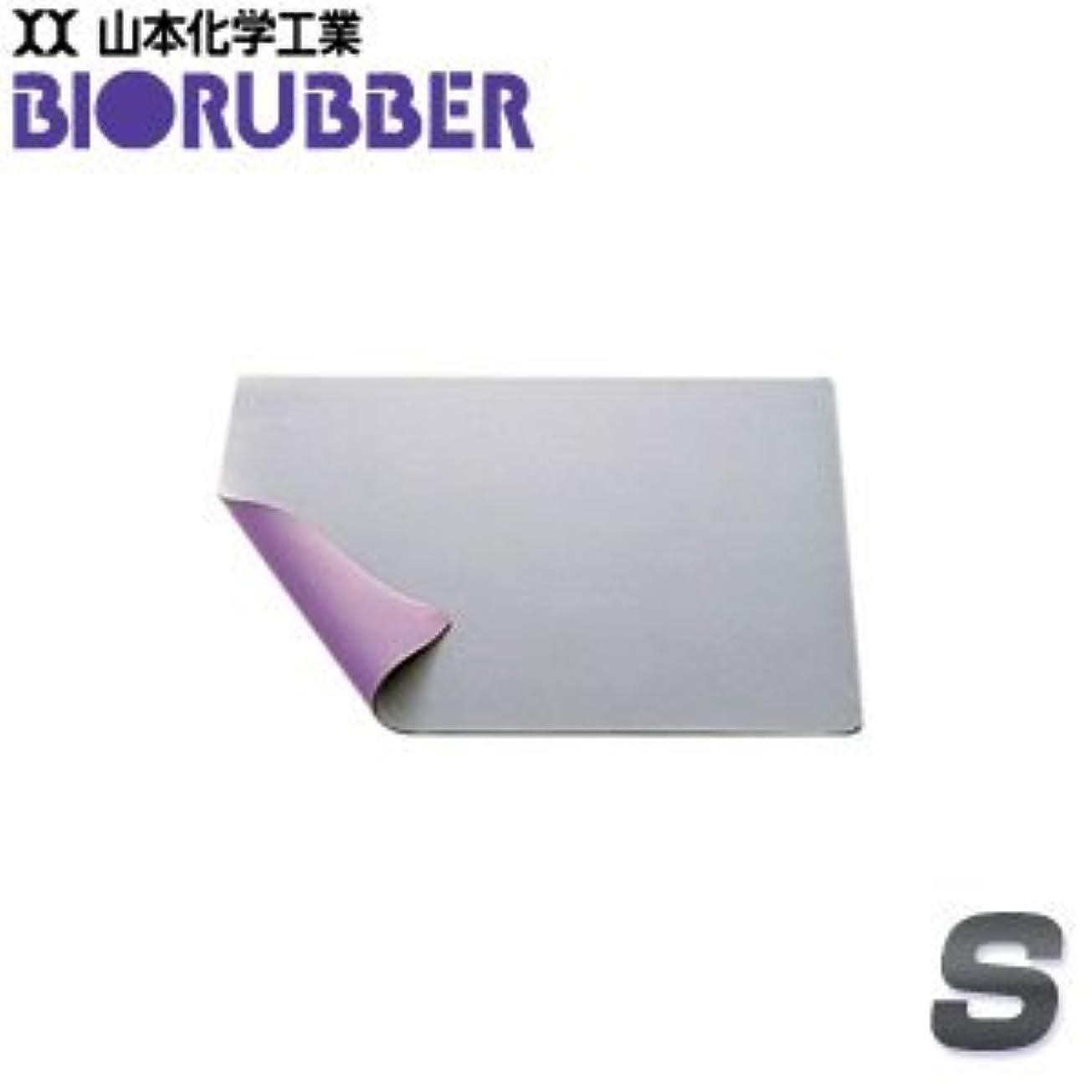 ◆バイオラバー マット 【スタンダードS】(2.5mm厚) 山本化学工業