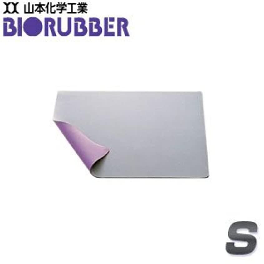 障害者スーツケース合理的◆バイオラバー マット 【スタンダードS】(2.5mm厚) 山本化学工業