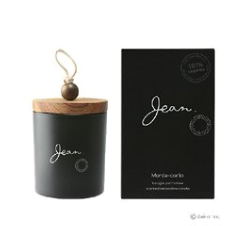 侵入する徐々に変化するJean.(ジャン)センテッドキャンドル モンテカルロ 【大香】