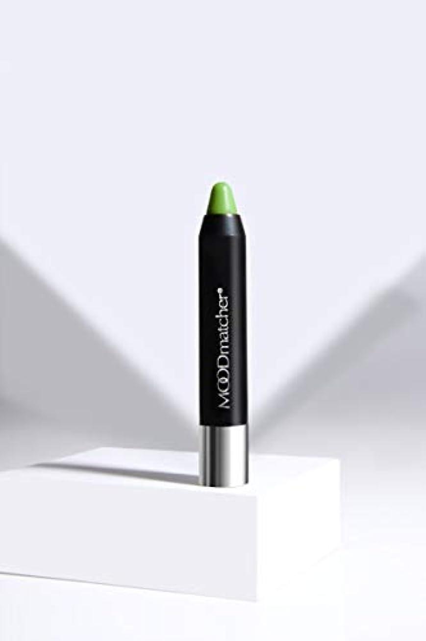 ストレス補体達成可能ツイストスティックリップカラー グリーン