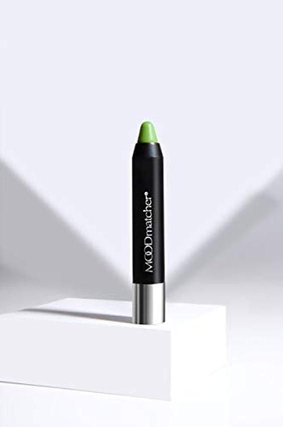 咲くかもめ組み込むツイストスティックリップカラー グリーン