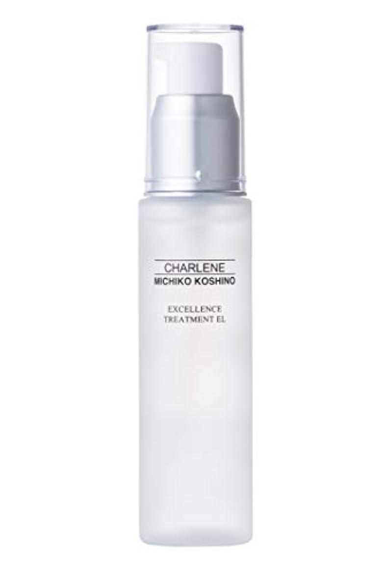 【保湿化粧水】エクセレンス トリートメント エッセンス 60mL / 濃厚プラセンタ ヒアルロン酸 コラーゲン 食物エキス16種「ほのかなバラの香り」