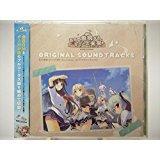 「あえて無視するキミとの未来~Relaybroadcast~」ORIGINAL SOUND TRACKS(音楽CD)