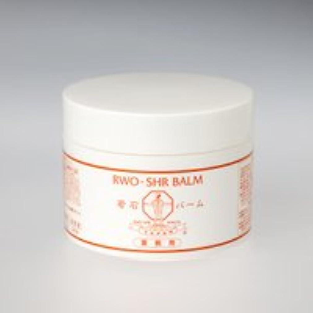 導入する変色するコンデンサー若石バーム(250g) RWO-SHR BALM 国際若石健康研究会正規品