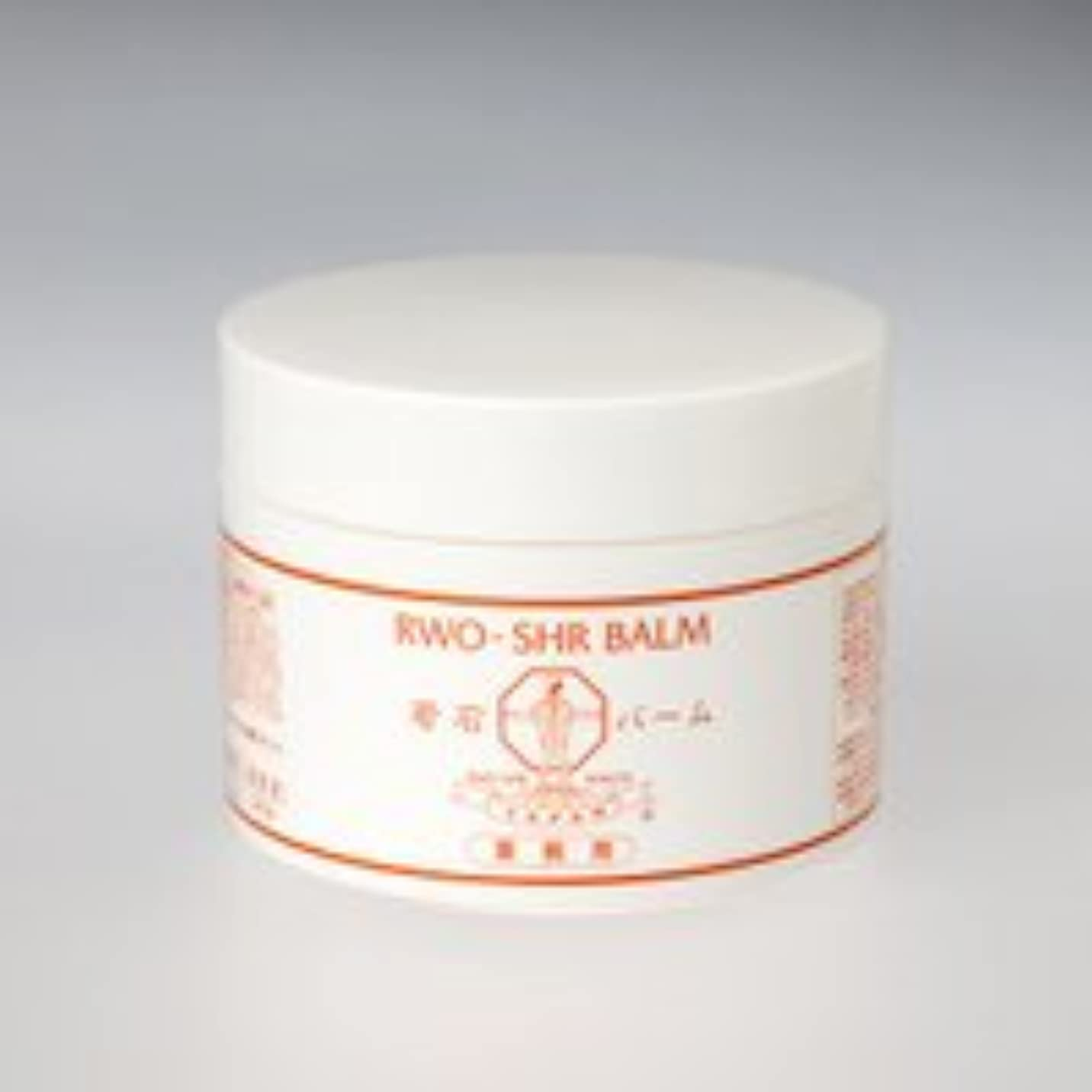 ランダム繊維コマース若石バーム(250g) RWO-SHR BALM 国際若石健康研究会正規品