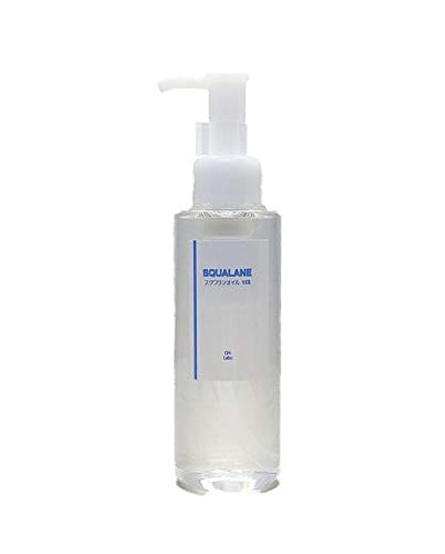 残高過敏な退却天然 スクワランオイル 100% 160mL