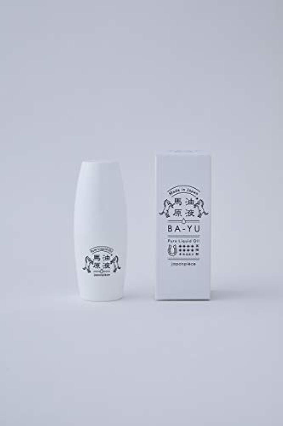 宮殿信頼性歯痛japonpièce ピュアリキッド美容オイル 30ml < 高精製 液状 馬油 原液 無香料 >