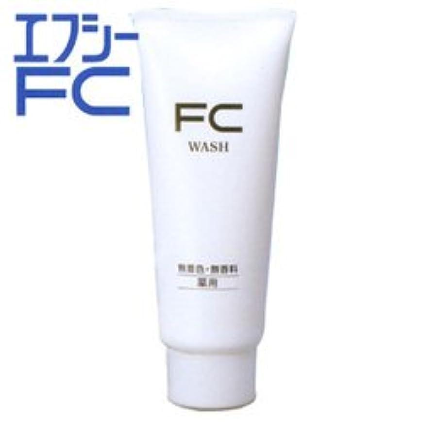 アスレチック再び減衰エフシー ウォッシュ 100g 【医薬部外品】(4987047195677)