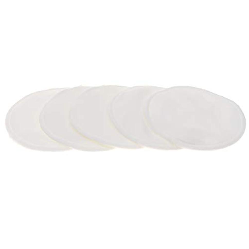 涙食事を調理する役に立つB Blesiya 胸パッド クレンジングシート メイク落とし用 竹繊維 円形 12cm 吸収性 再使用可能 5個 全5色 - 白