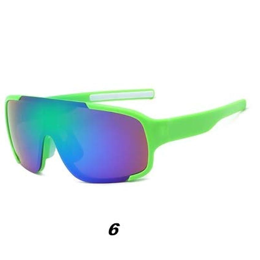 最大化するドキュメンタリー発明スポーツスキーゴーグル サイクリングサングラス ゴーグル Zhenkuメンズ女性用自転車はロードバイクマウンテンバイクは乗って眼鏡をレース駆動屋外乗馬サングラスメガネ (Color : 6)