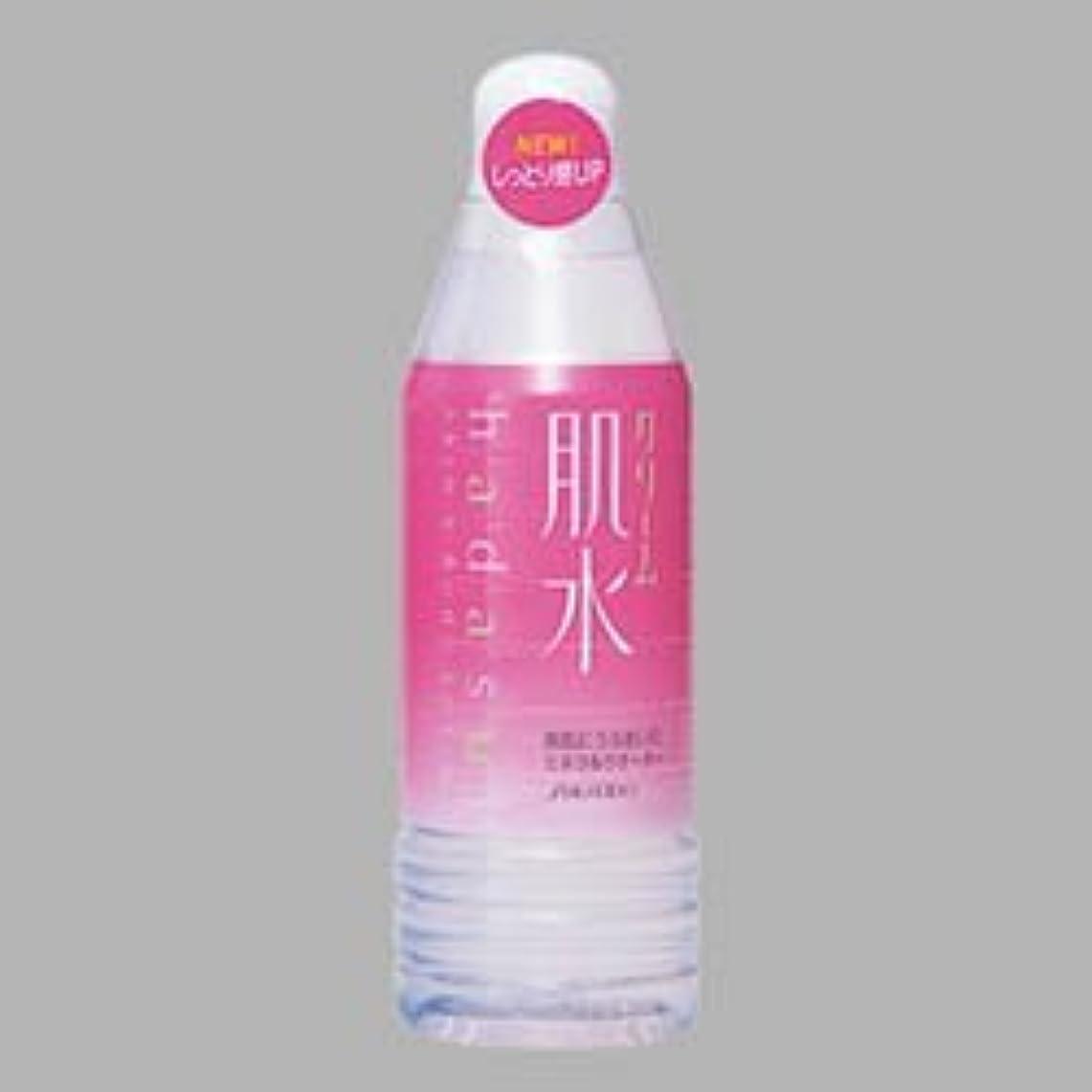 慣れる起こるバリケード【エフティ資生堂】クリーム肌水 ボトル 400ml☆☆ ×20個セット