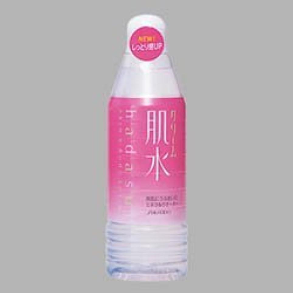 モンク食物委員長【エフティ資生堂】クリーム肌水 ボトル 400ml☆☆ ×20個セット