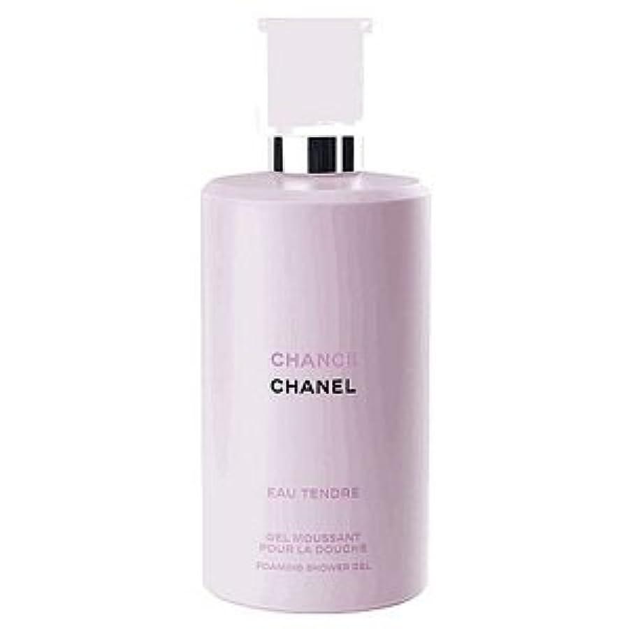 過度に確認してくださいマトロンシャネル CHANEL チャンス オー タンドゥル シャワー ジェル 200ml