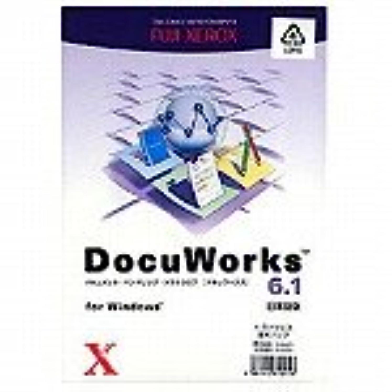 世辞習字経営者DocuWorks 6.1 日本語版 アップグレード 1ライセンス基本パック