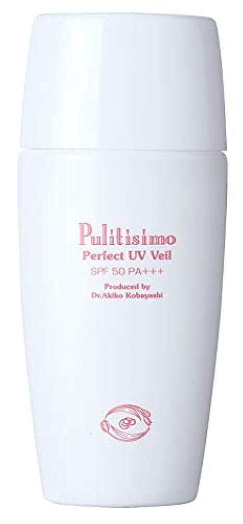 温度揮発性労働者プリティシモ パーフェクト UV ベール 敏感肌でも安心。ドクターズコスメ