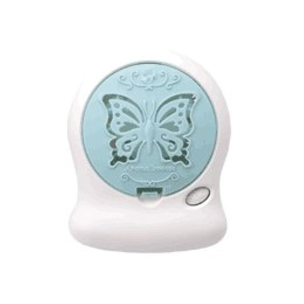 セーブ存在する適用するアロマブリーズ Nova t Jill (蝶柄) グリーン オフタイマー付モバイルファン式芳香器