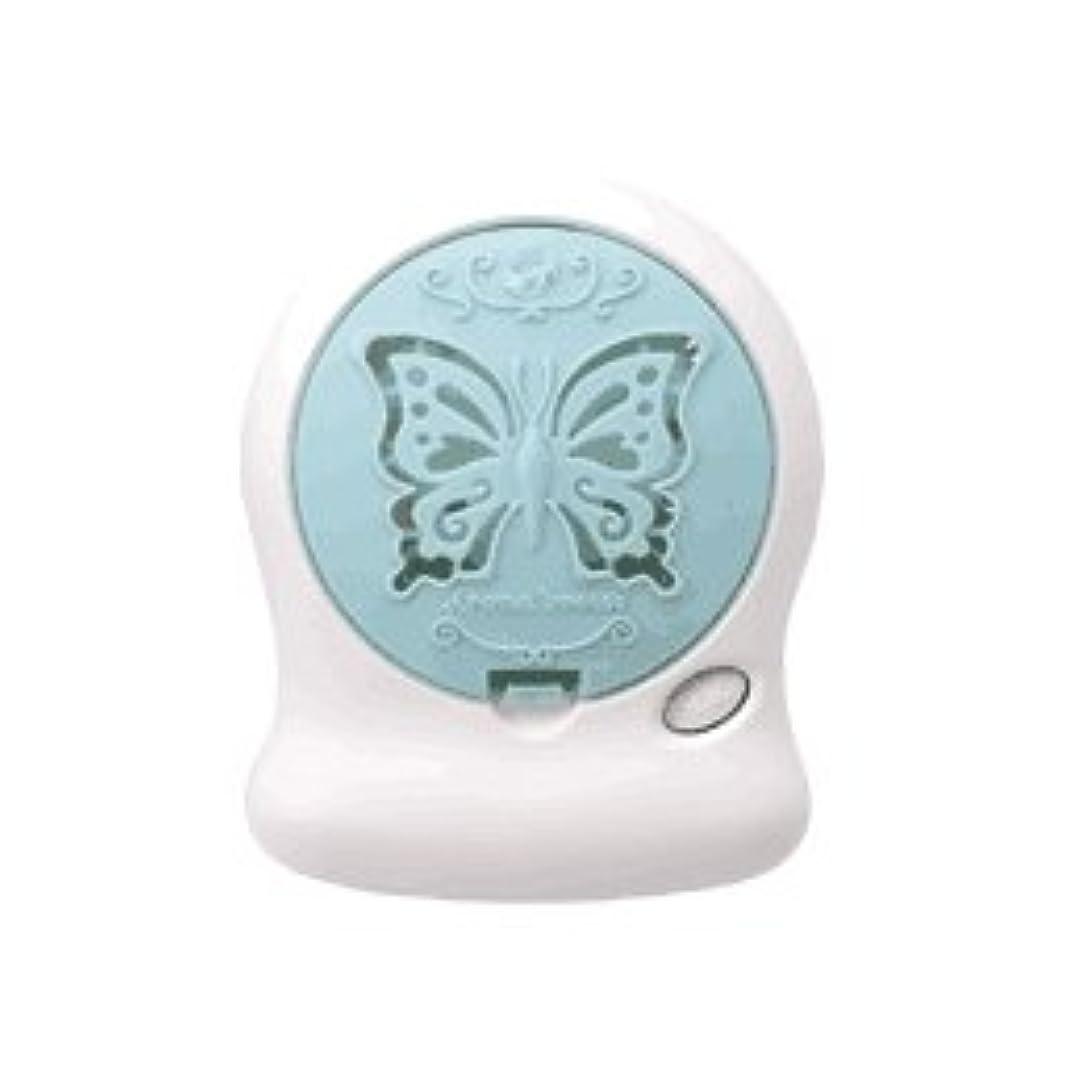 水曜日値変形するアロマブリーズ Nova t Jill (蝶柄) グリーン オフタイマー付モバイルファン式芳香器