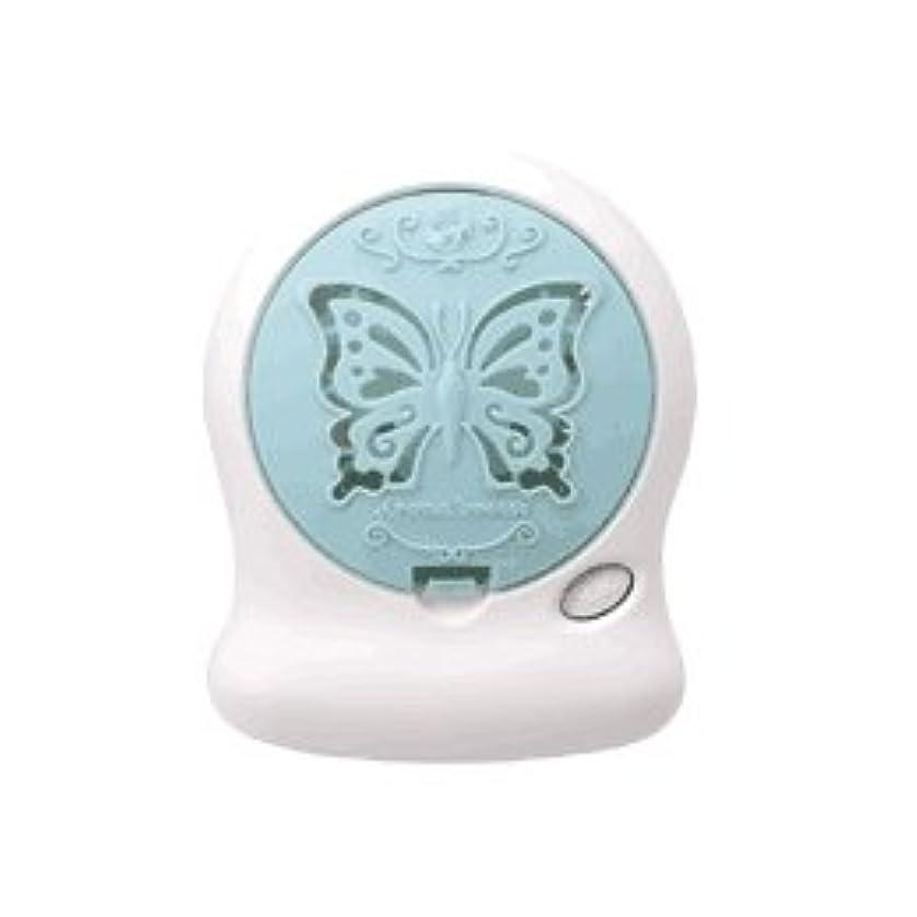 ニュージーランド件名まともなアロマブリーズ Nova t Jill (蝶柄) グリーン オフタイマー付モバイルファン式芳香器