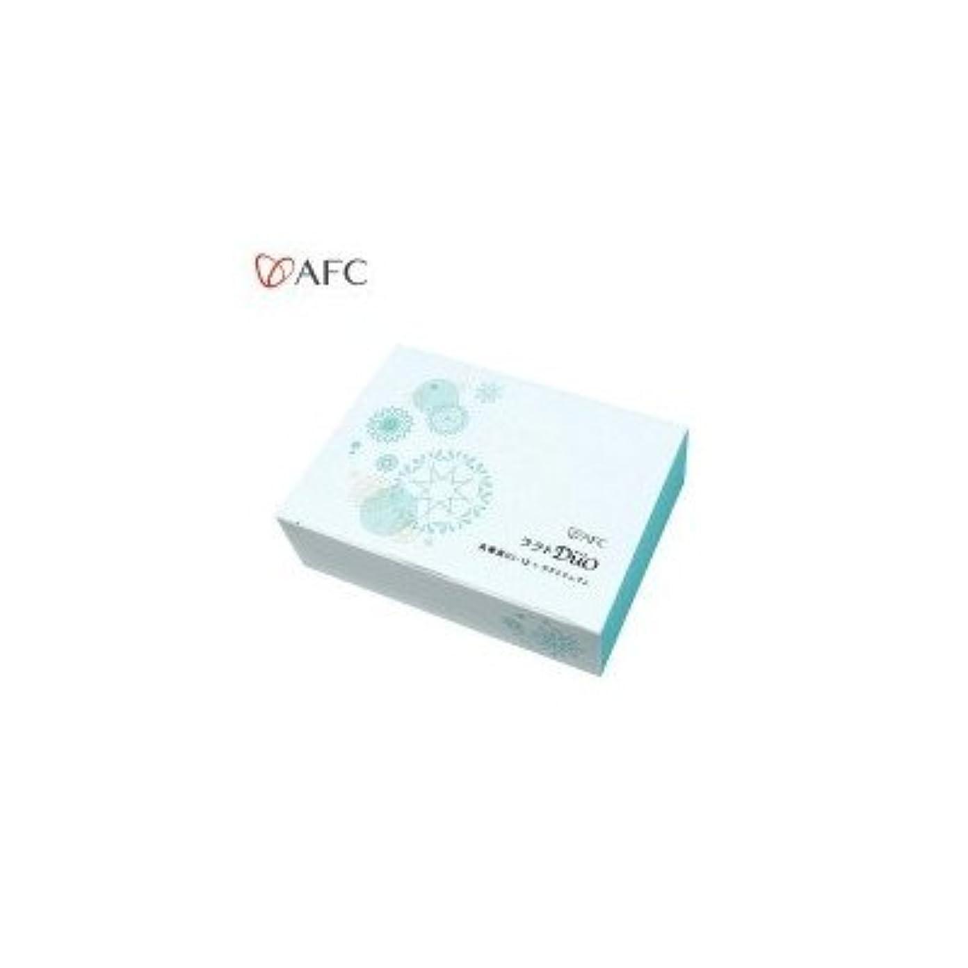 予防接種する軽量版AFC ラクトDuoデュオ(乳酸菌) スティックタイプ 1.5g×45本 7151 「乳酸菌EC-12」を なんと1スティックに1兆個も配合