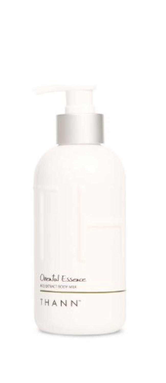 バット花瓶消費者タン ボディミルクOE(Oriental Essence) 320ml