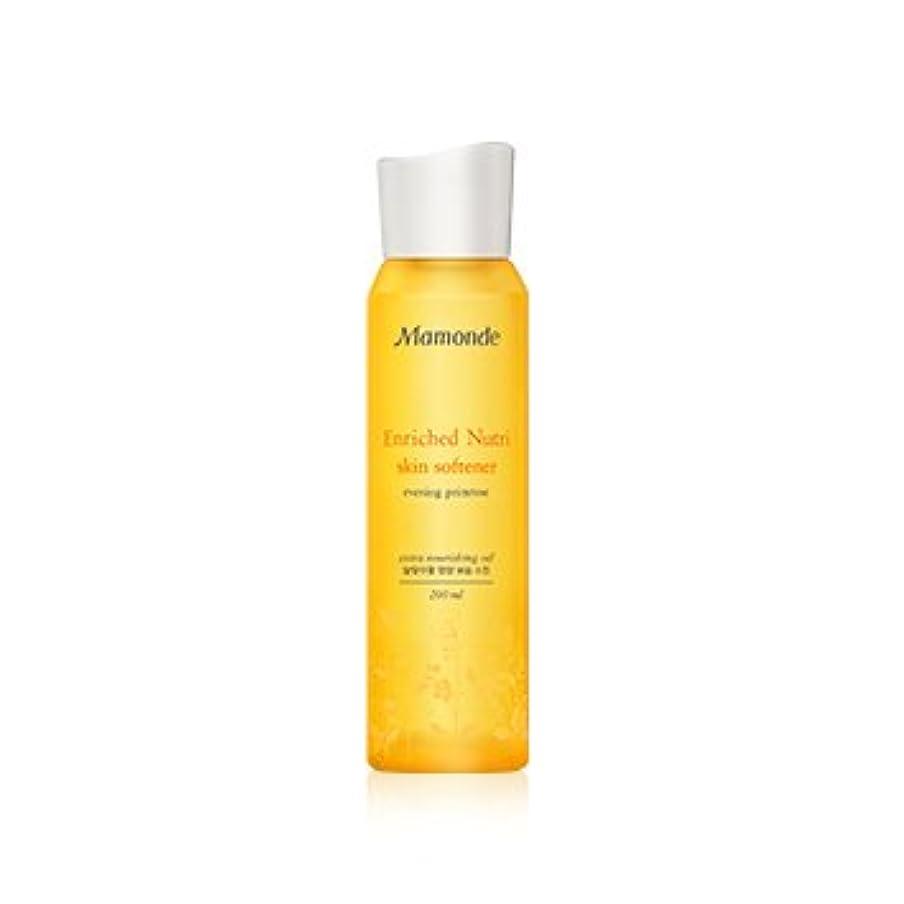 サバント増加する法律により[New] Mamonde Enriched Nutri Skin Softener 200ml/マモンド エンリッチド ニュートリ スキン ソフナー 200ml
