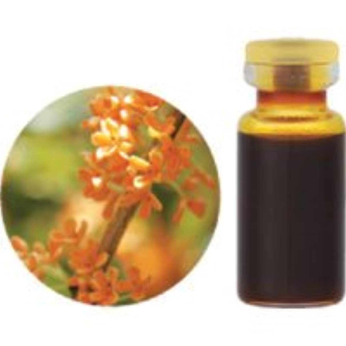 薬用シャット満了生活の木 キンモクセイAbs. 1ml [金木犀] エッセンシャルオイル/精油