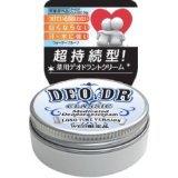 デオDR クラシック (DEO.DR classic) 【医薬部外品】 3個セット