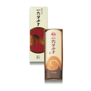 http://www.amazon.co.jp/dp/B019XF4OSG?tag=keshigomu2021-22