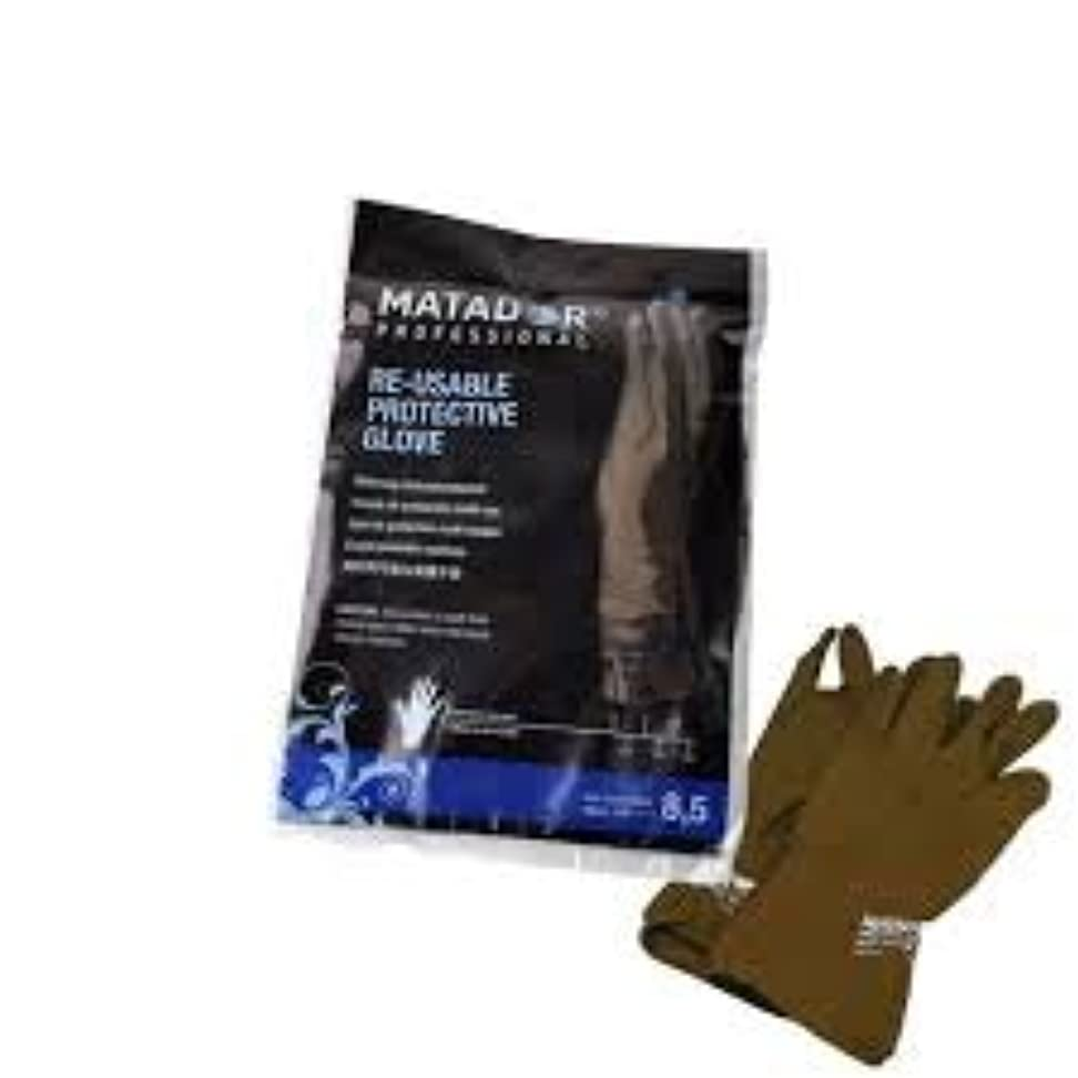 平日コーヒー不誠実マタドールゴム手袋 8.5吋 【5個セット】