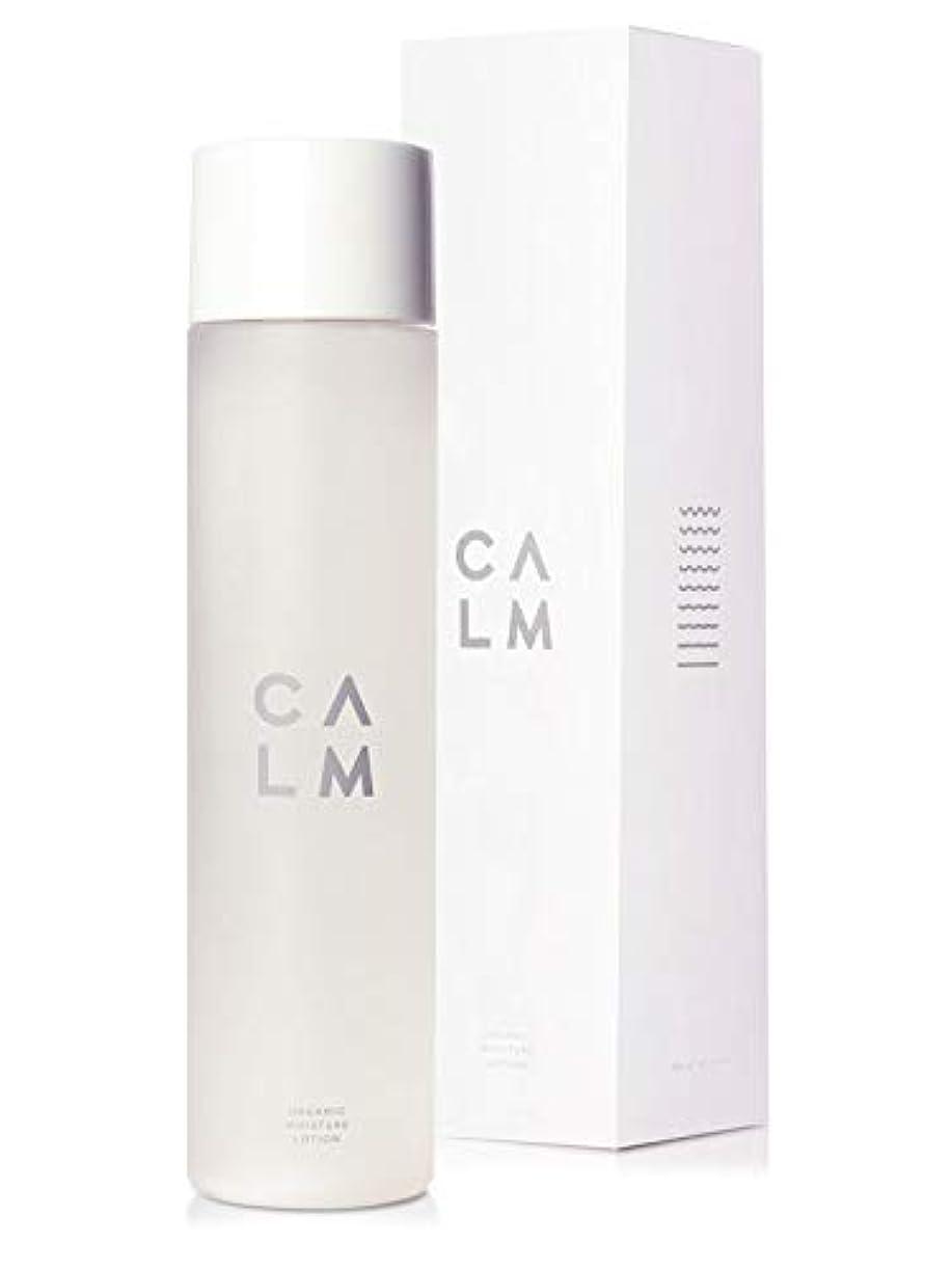 論争マウント消費者CALM モイスチャー ローション 150ml 化粧水 エイジングケア 天然由来成分100% オーガニック