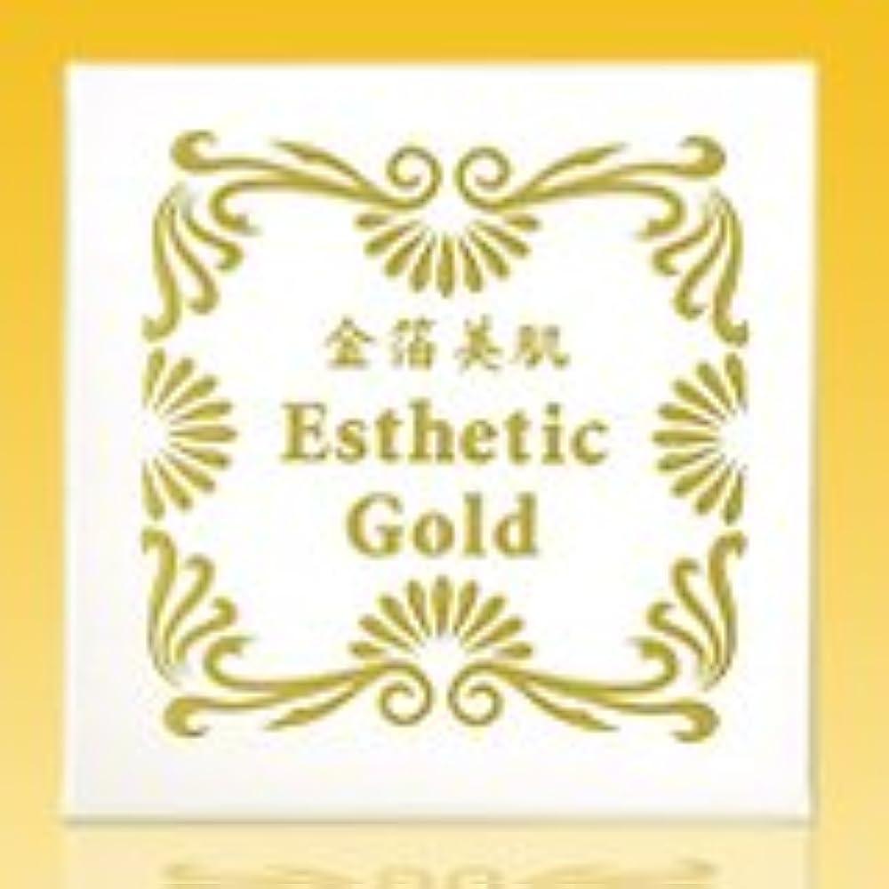 反対する名声案件【金箔 美肌】エステティック ゴールド-華1/4size100枚【日本製】