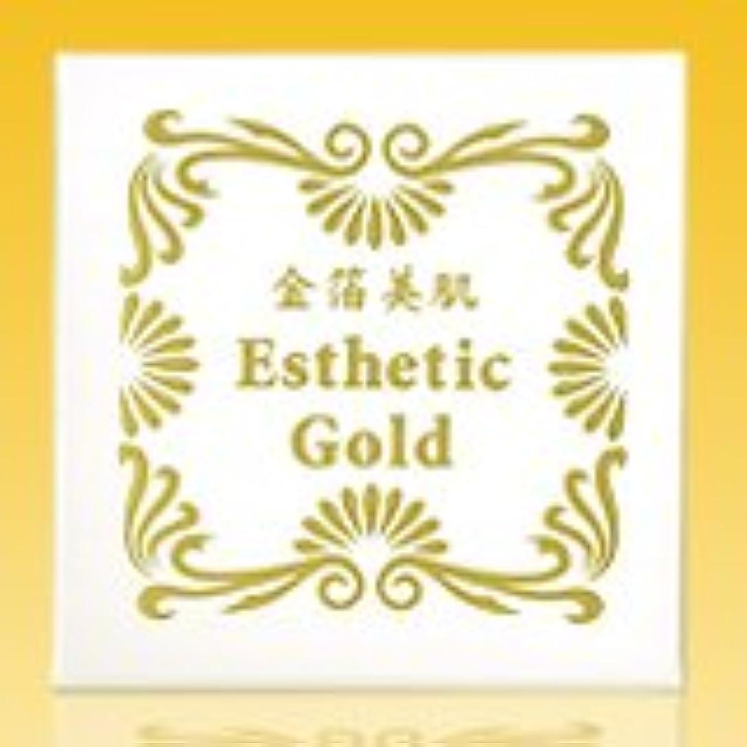 マリナーズボンキャビン【金箔 美肌】エステティック ゴールド-華1/4size100枚【日本製】