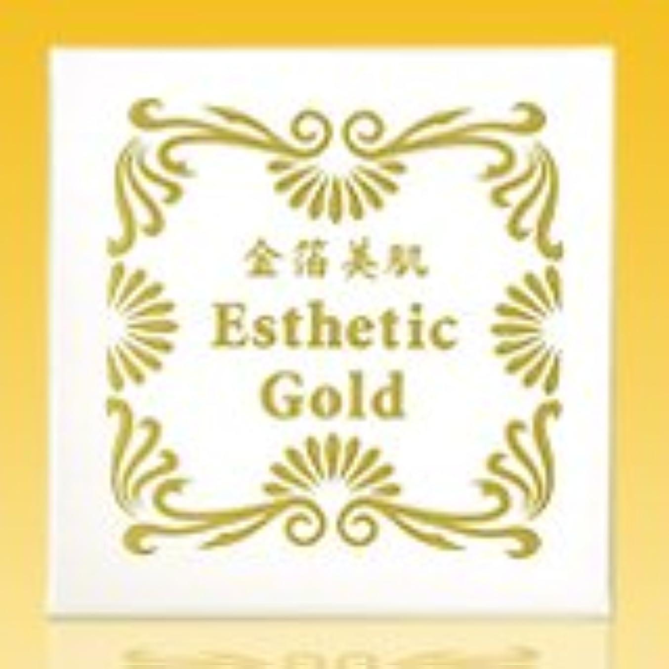 東部からみなす【金箔 美肌】エステティック ゴールド-華1/4size100枚【日本製】
