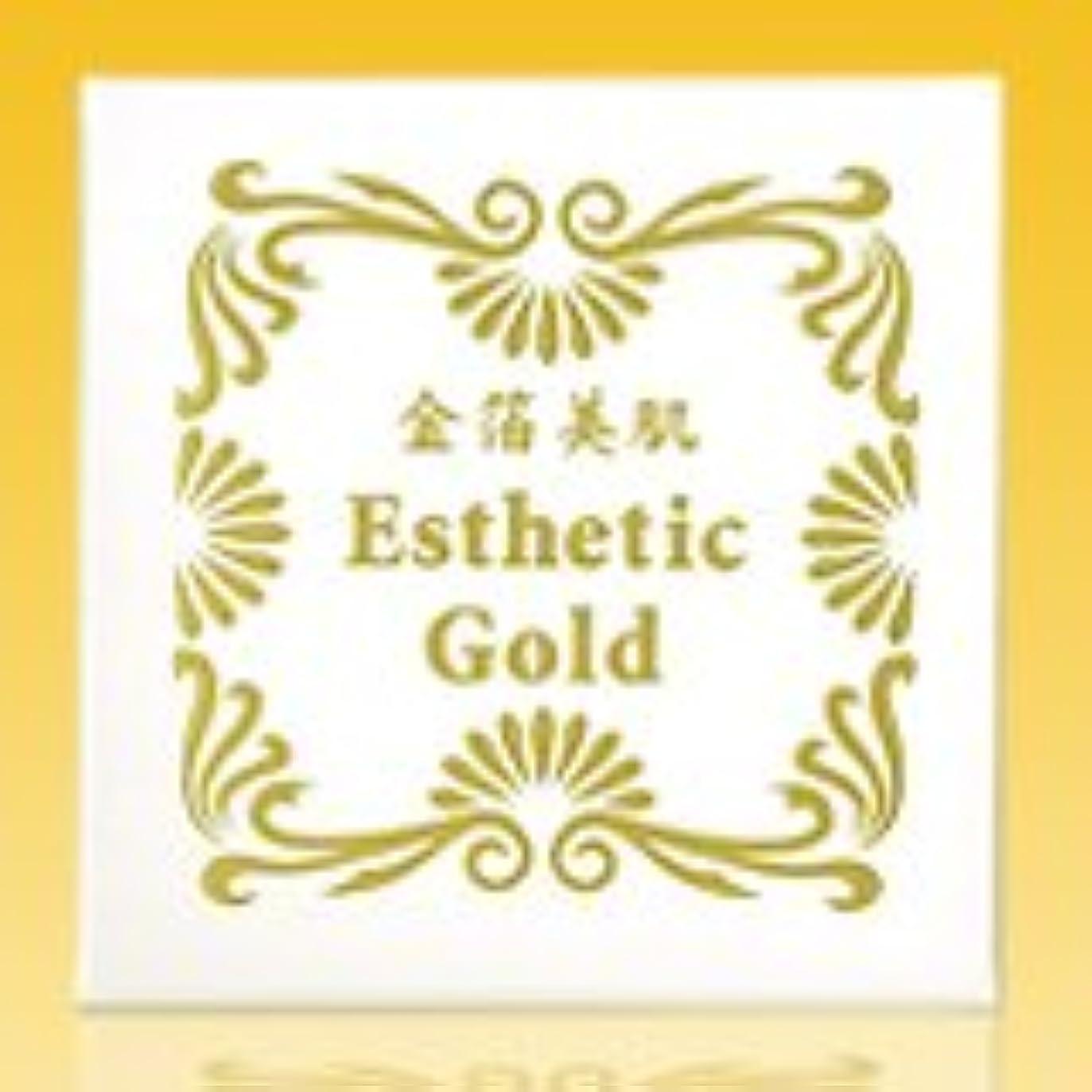 さわやか不器用描写【金箔 美肌】エステティック ゴールド-華1/4size100枚【日本製】