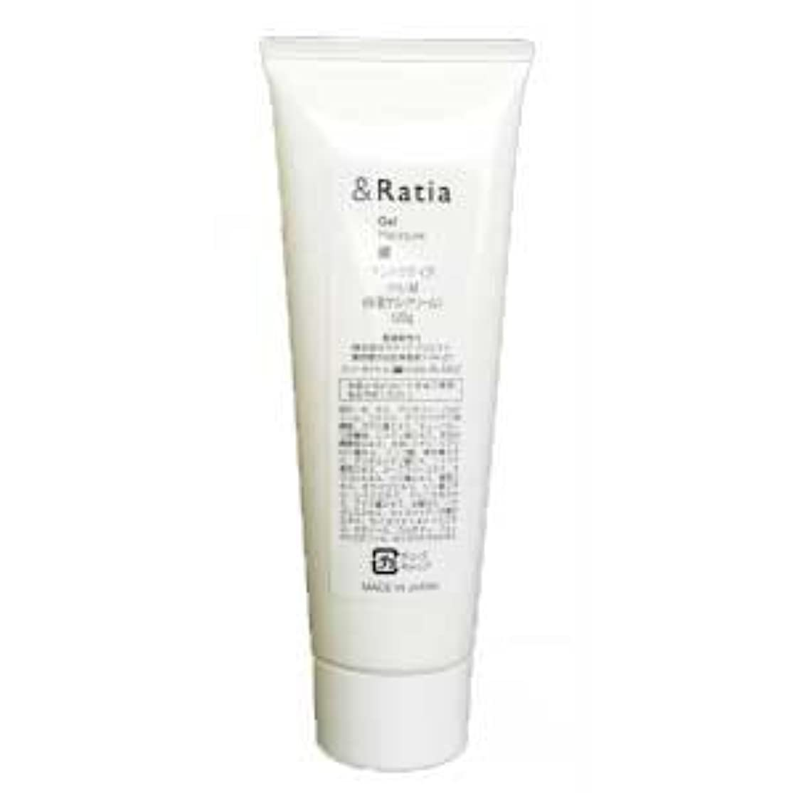 &Ratia アンドラティア  ゲルM 【脂性肌?乾燥肌?混合肌】業務用ARSG022 120g [cosme]