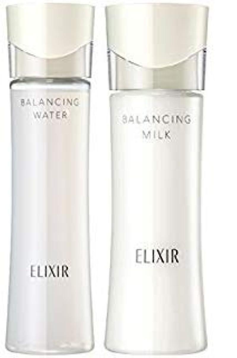 まっすぐにするマイナス記念品エリクシール ルフレ バランシング ウォーター2 化粧水168ml+乳液130mL (とろとろタイプ) セット