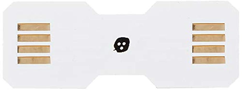 ジョイント浸したアンデス山脈Nanoleaf Aurora用 標準リンカー 9枚セット NC04-0030 【日本正規代理店品】 XX1412