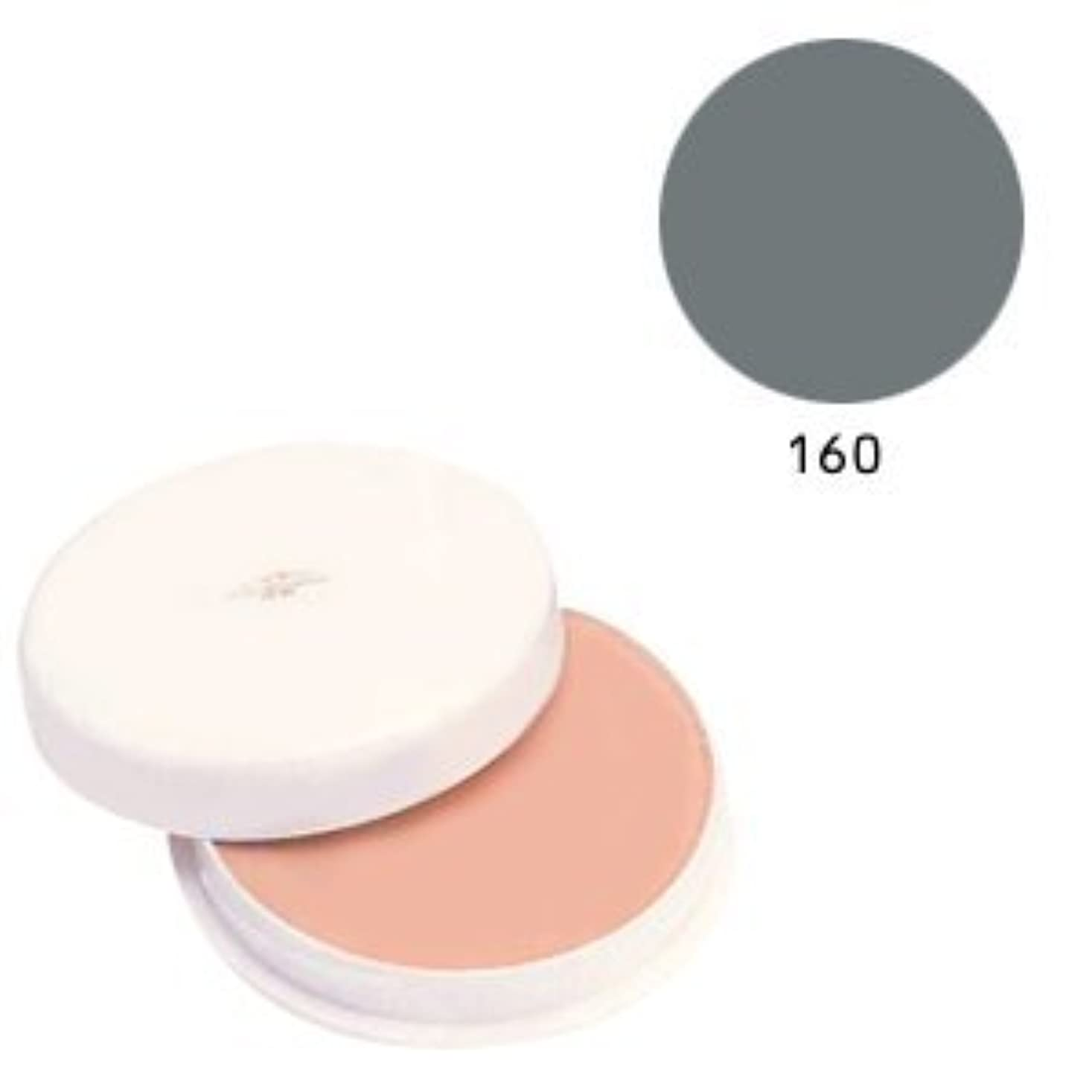 遅い記念品非難する三善 フェースケーキ ファンデーション コスプレメイク 160 カラー:ネイビー系 (C)