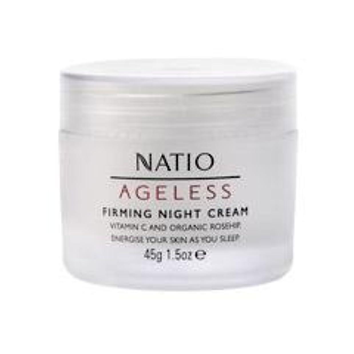 認める嘆く荒涼とした【NATIO Ageless Firming Night Cream】 ナティオ ナイトクリーム [海外直送品]