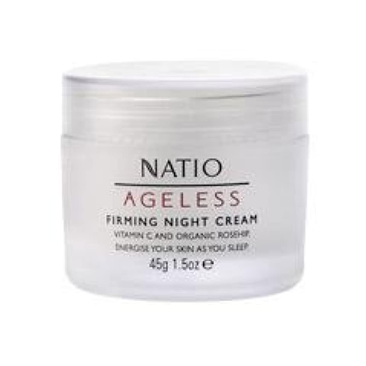 乗り出すマーベルコミットメント【NATIO Ageless Firming Night Cream】 ナティオ ナイトクリーム [海外直送品]