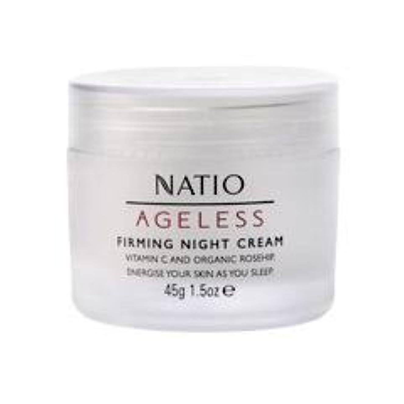 ジャズ国勢調査ナサニエル区【NATIO Ageless Firming Night Cream】 ナティオ ナイトクリーム [海外直送品]