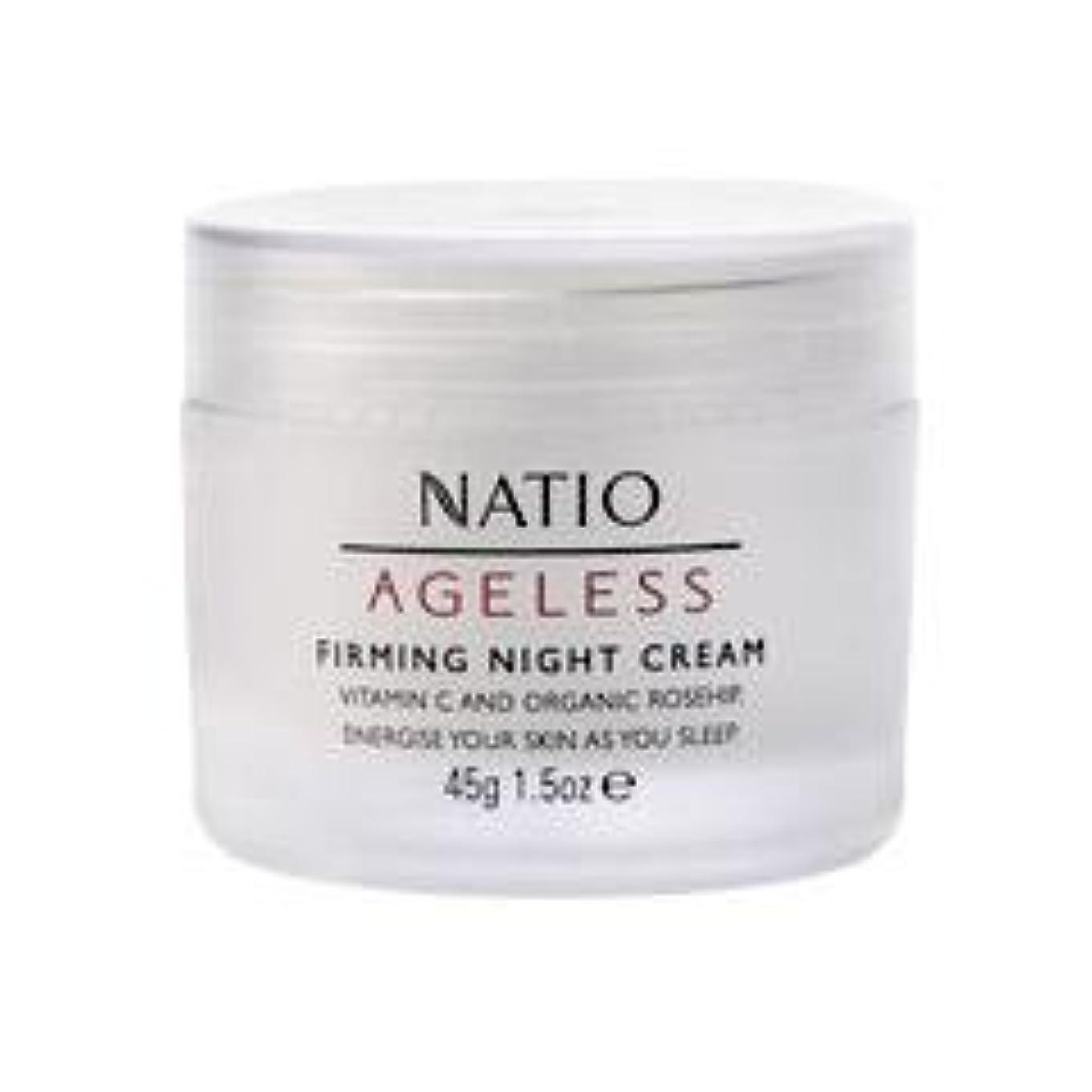 ピアノ私たちのものお金【NATIO Ageless Firming Night Cream】 ナティオ ナイトクリーム [海外直送品]
