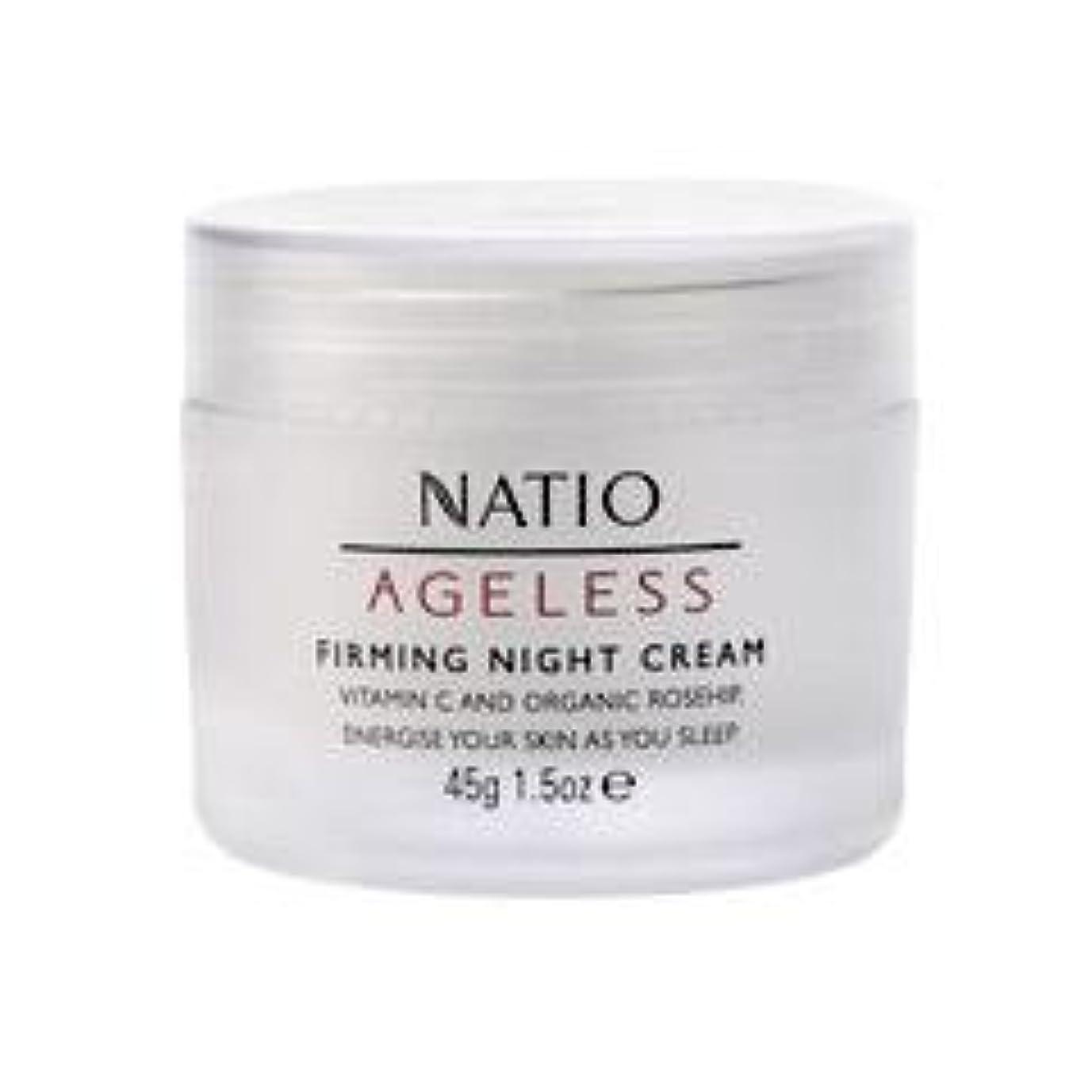 【NATIO Ageless Firming Night Cream】 ナティオ ナイトクリーム [海外直送品]