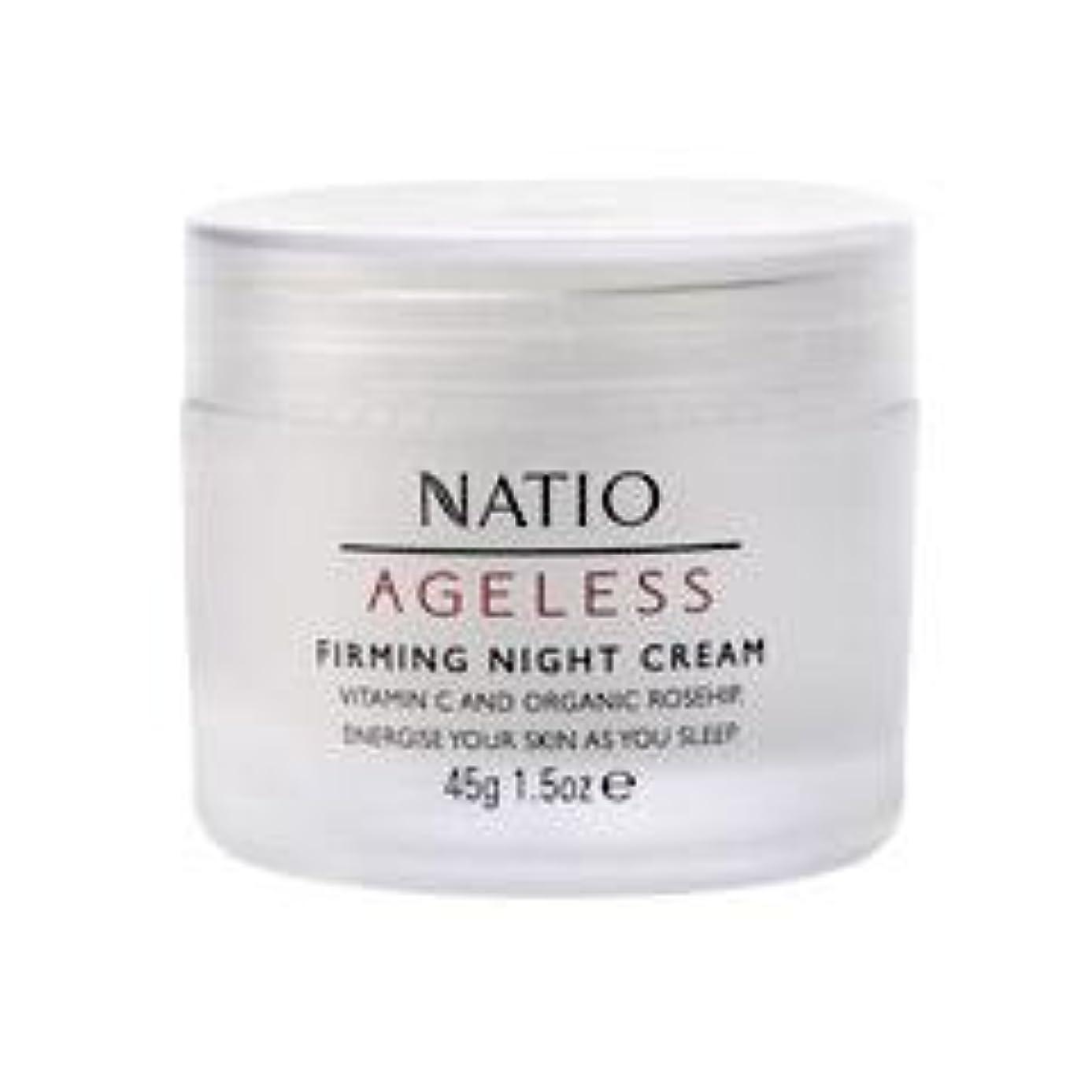 米国選出するシンプルな【NATIO Ageless Firming Night Cream】 ナティオ ナイトクリーム [海外直送品]
