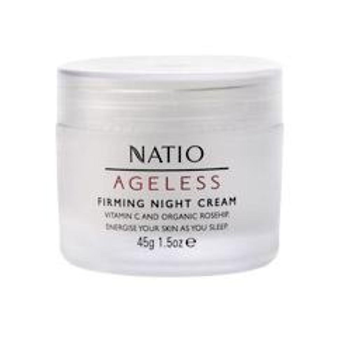 科学者ベル続編【NATIO Ageless Firming Night Cream】 ナティオ ナイトクリーム [海外直送品]