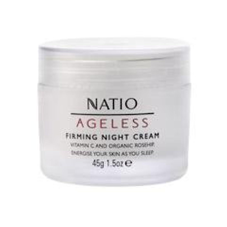 電化する冗談で未来【NATIO Ageless Firming Night Cream】 ナティオ ナイトクリーム [海外直送品]